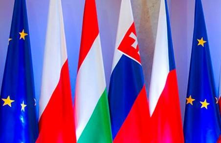 До Харкова приїдуть дипломати країн Вишеградської групи