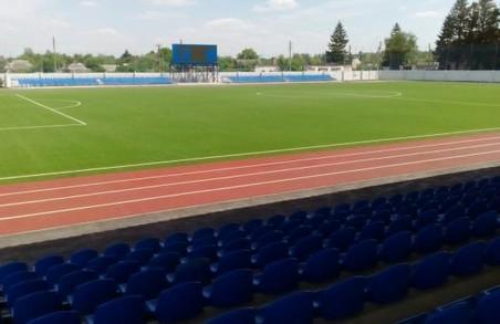 У Змієві відкрили оновлений стадіон