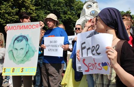 #SaveOlegSentsov: у Харкові знову вийшли підтримати політв'язнів