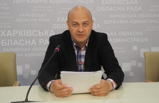 На Харківщині розробили програму, яка сприятиме убезпеченню дорожноього руху