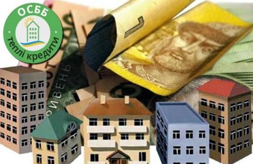 На Харківщині видали «теплих» кредитів на 5,5 млн грн