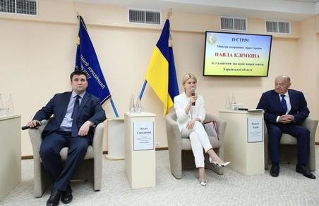 Спільні проекти з МЗС, інвестиції та міжнародне співробітництво: про що говорили Світлична, Клімкін та студенти-юристи