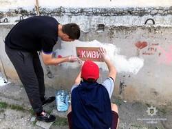 У Харкові замальовували рекламу наркотиків