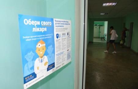 Харківщина посідає перше місце серед регіонів України за кількістю підписаних декларацій між лікарями та пацієнтами