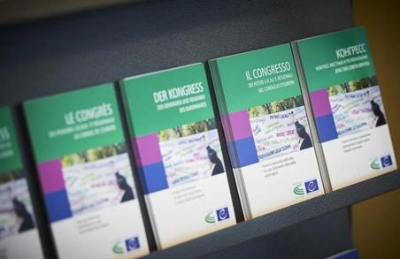 Дію програми  з підтримки розвитку місцевої демократії в Україні подовжено на 2019 рік - Світлична
