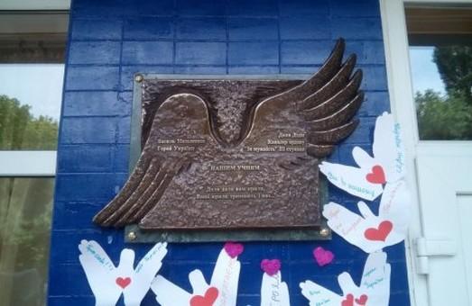 На будівлі харківської школи №11 з`явилася меморіальна дошка Данилу Дідику