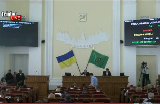 До наступної сесії міськради мають бути розроблені проекти рішень щодо проведення аудиту діяльності КП - Черняк