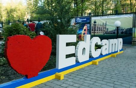 Усе буде по-білому: EdCamp і Міністерство освіти зроблять ще один крок до підвищення професійного рівня й статусу вчительства
