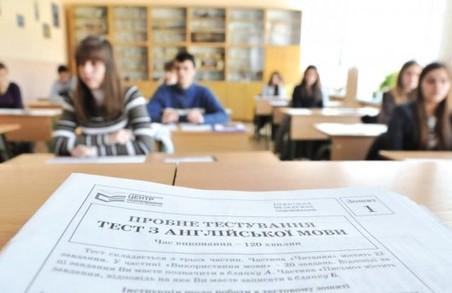 31 учень Харківщини з 210 по Україні отримав 200 балів - Бабічев