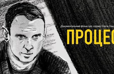 У Харкові покажуть фільм про Олега Сенцова
