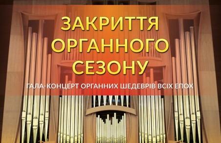 Скрипка XVIII століття, харківська композиторська школа  та кольорове закриття. Філармонія запрошує на останні концерти сезону
