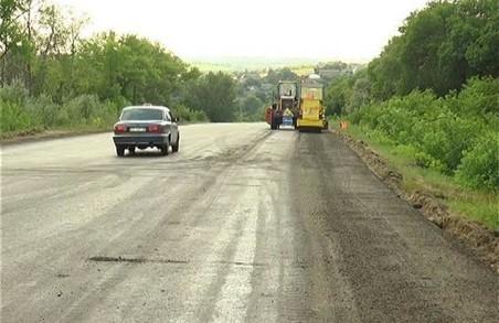 Дорогу до Салтівського водосховища відремонтували
