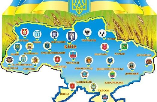 Харківщина увійшла до ТОП-3 регіонів із найнижчими цінами на продукти