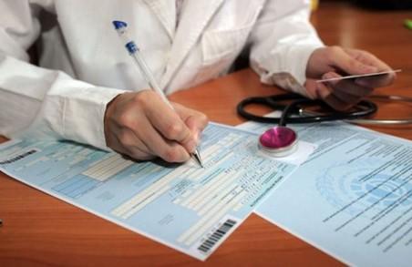 Харківщина - єдиний регіон де кількість підписаних медичних декларацій перевалила за мільйонну позначку
