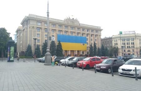 У центрі Харкова висить величезний прапор