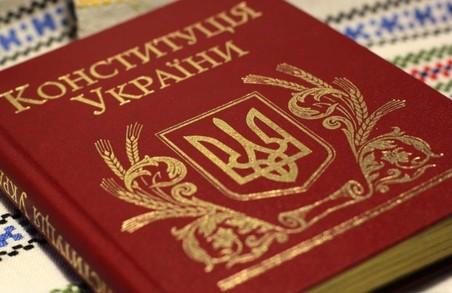 Світлична: 28 червня – це день ствердження української демократії, громадянських прав та свобод