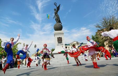 Конституція - це найвищій перелік норм та цінностей, які об'єднують український народ - Світлична