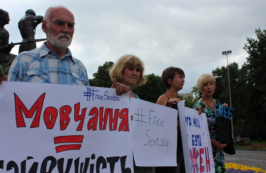 Харків'яни знову влаштували пікет на підтримку Сенцова