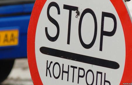 На Харківщині була затримана контрабанда з Росії