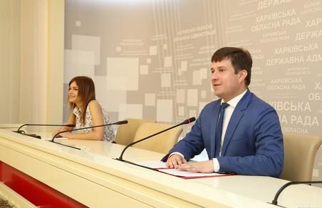 Харківські абітурієнти вже можуть формувати особисті електронні кабінети