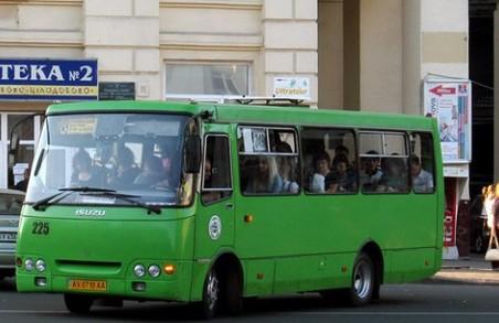 В центрі Харкова окремі автобуси їздитимуть за іншим маршрутом