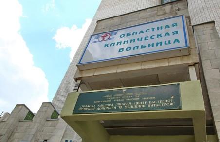 Кардіологічне та хірургічне відділення обласної клінічної лікарні будуть приведені до відповідної якості - Світлична