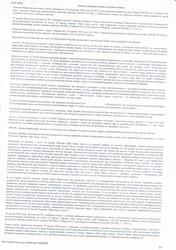 Звільнення Рубіна – законне: суд виніс остаточне рішення