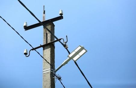 Проект «Енергія світла» реалізується на Харківщині: у населенних пунктах ще двох районів стало світліше