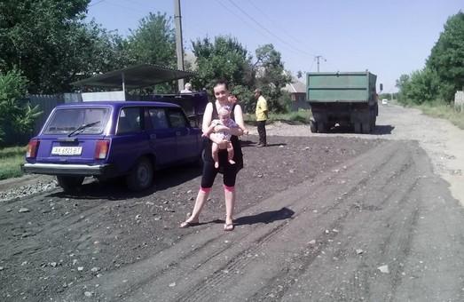 Світлична відгукнулась на прохання мешканців стосовно вирішення наболілого питання ремонту дороги — Геращенко