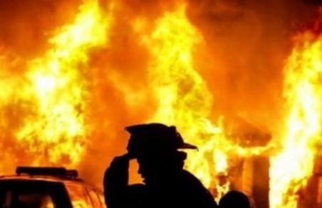 На Харківщині троє людей загинуло внаслідок пожежі