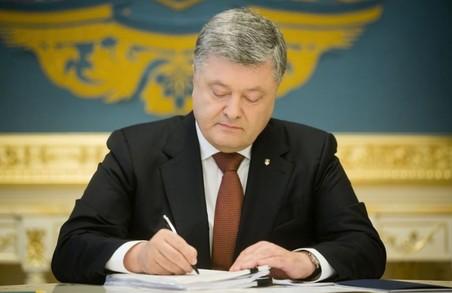 Президент виділив гранти молодим вченим з Харківщини