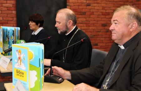 У Харкові презентували Біблію для дітей з проблемами зору