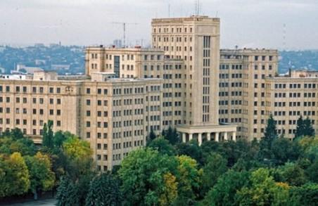 Харківський університет імені Каразіна визнали одним з кращих
