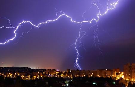 І град, і дощ: харків'ян попередили про погіршення погоди