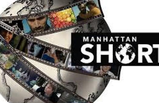 Харків'янам покажуть стрічки з Манхеттенського фестивалю короткого метру