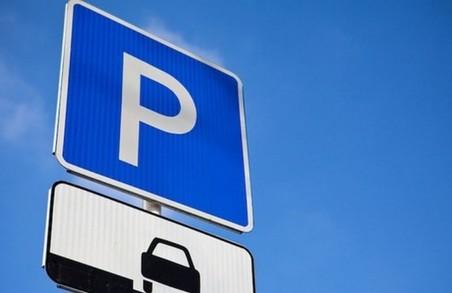 На харківському вокзалі завищували ціни на паркування