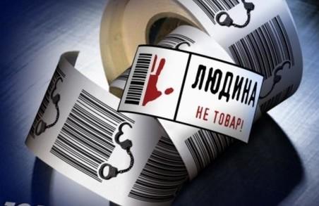 На Харківщині обіцяють більше уваги приділити проблемі торгівлі людьми