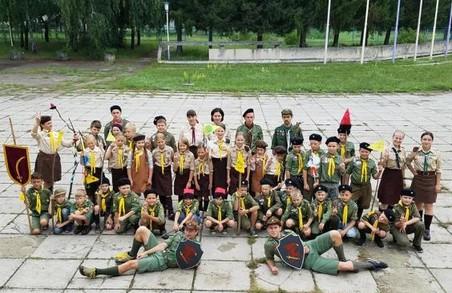 На Харківщину з'їхалися пластуни зі всієї України