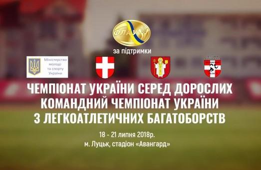 Харків'яни-легкоатлети здобули 11 нагород на всеукраїнських змаганнях