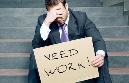 На Харківщині рівень безробіття найнижчий по Україні
