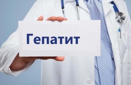 Мешканці Харкова стали частіше потерпати від вірусних гепатитів