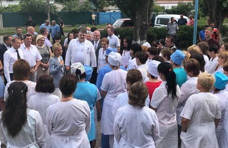 Кегичівська лікарня і надалі може розраховувати на підтримку – Світлична