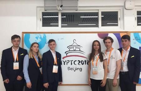 Харківські юні фізики - найрозумніші