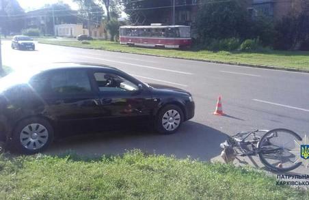 У Харкові - ДТП за участю велосипедіста