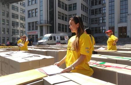 Харків'ян навчають, як не потрапити в рабство