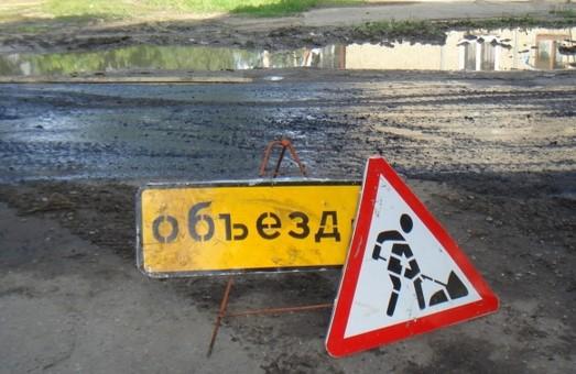 Хто б сумнівався: з ремонтом клочка Клочківської так і не впоралися