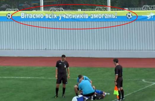 «Кібра в змогані»: у Харкові на футбольному матчі вивісили «скрєпний» банер