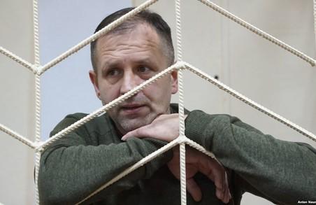 Сенцов не один такий: як в Харкові підтримують політв'язнів
