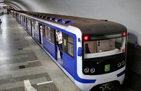 У Харків купуватимуть нові поїзди метро за європейські кошти