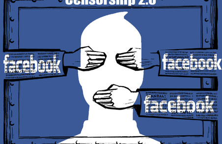 У Стеця занепокоїлися, з якого переляку Facebook блокує українських юзерів